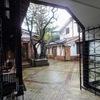 盛岡市内 宮沢賢治ゆかりの光原社がいとなむ可否館でコーヒーを