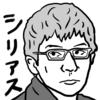 【邦画】『銀魂2 掟は破るためにこそある』ネタバレ感想レビュー--ギャグが無くなってシリアスのみになってから、とにかく長え!