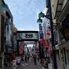 ~戸越銀座界隈を歩く~ 歩き疲れて飲むだけでした(笑)令和元年8月18日
