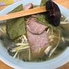 1/5朝食・ラーメンショップ(中央区上溝)
