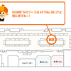 Android Bazaar and Conference - 2015 Summer に出展します!