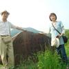 新しき村美術館(武者小路実篤記念)と万葉歌碑を巡る旅
