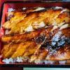 かばくろ総本店【岡山市北区御津】豚の蒲焼き!略してぶたかばの食べれるお店