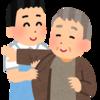 若年性認知症アルツハイマーの母【日常生活】