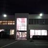 新座市立中央公民館図書室(埼玉県)