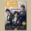 瞬殺で売り切れた「GQ JAPAN 1&2月号」
