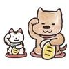 総持寺チェンノガットへの行き方[大阪府茨木市]阪急・JR両対応