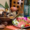 【オススメ5店】青森市(青森)にある日本酒が人気のお店