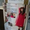 井口裕香 7thシングル「Lostorage」発売記念イベント【レポート】