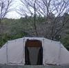 静岡県の小川の里オートキャンプ場で冬キャンプデビュー