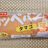 【ヤマザキ】コッペパンシリーズの紹介【菓子パンまとめ】