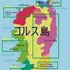 コルス島 ★ 位置、気候、ブドウ品種、AOC など