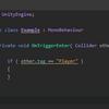 【Rider】Unity において問題のあるコード(30パターン以上)には下線で警告が表示される