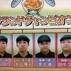 NHK「ニッポン知らなかった選手権」どうみても牛丼の吉野家の宣伝番組としか思えなかった話