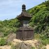 旅人の往来を見守り続けた 伝多田満仲の墓(箱根町)