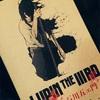 LUPIN THE ⅢRD 血煙の石川五ェ門@シネマサンシャイン池袋
