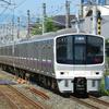 (過去ネタ)2019年夏 福岡への日帰り旅 ②(新宮中央駅で撮影編)
