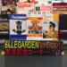 【楽譜】祝!活動再開!!ELLEGARDENバンドスコア取り扱い中!