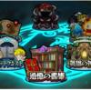 【モンスト】追憶の書庫で獲得しておきたいADWモンスター5選!