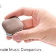 【2018年版】1万円前後の高音質志向Bluetoothレシーバー買い替え指南書