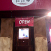 きさく(中区)汁だく担担麺