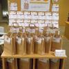 第44回館内展示「本の福袋 ~ブックレシピの3冊を味わう~ 」