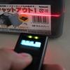 やっぱりKDC200iバーコードリーダーが最強のツール!