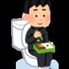 【駆け込み寺】東京トイレダンジョン~困ったらここに行け~