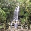 7月31日は誕生日と開業日と愛宕山の千日詣り