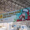 東京ゲームショウ2016に行ってきたよ^^