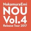 NIPPONNO ONNAWO UTAU Vol.4~Release Tour 2017~