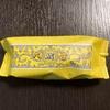 バター好き必見!バターが旨い六花亭のお菓子3種を食べてみた。