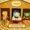 【神奈川/横浜】子連れ de 原鉄道模型博物館「きかんしゃトーマススペシャルギャラリーin Summer」