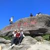 深圳の最高峰 梧桐山に登る