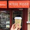 【岐阜 飛騨高山】絶品コーヒーのお店!『KISSE KISSE』に行ってきた。