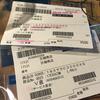 '14 STELLA C3000XG Maintenance #4 (Line Roller)