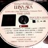 LUNA SEA 25th Anniversary Ultimate Best THE ONE サンプル盤