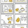 【犬漫画】腰を痛めてしまった飼い主と不満げな犬