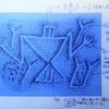 トピックス(8)ズールーの概念と貝の文化(11)