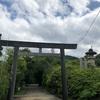 旅smile 伊勢 2020/6/30~7/2 (その5 天の岩戸 猿田彦神社)