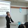 日本部活動学会設立総会の報告・日本部活動学会会員申込みについて