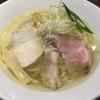 【淡路駅の〆ラーメン】飲み会のシメに最高の「NAKAGAWA わず」