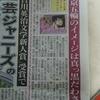 東京五輪・パラリンピックのボランティアは「進むも地獄、退くも…」