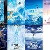 【アニメ映画】2019年のアニメ映画流行色は空と海の《青色》!!:名作の予感がして期待が高まる!