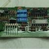 IC-260修理 3