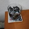 モンハンワールドの1番くじを買ってみた話【MHW】