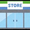 ファミリーマートの店番号に関する考察[都道府県別の番号割当状況]
