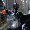 【カブ動画】カブに乗ってバイク動画を撮りたい【① 問題発生編】
