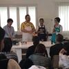 【イベント】TOKYO料理部ライブキッチンvol6、集え、揚げ物!に行ってきました。