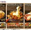 企画 メインテーマ デリカ3品種 イトーヨーカドー 12月12日号